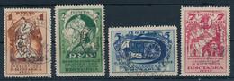 SOWJETUNION / RUSSLAND  -  1923  -  Ausstellung Für Landwirtschaft , Industrie ... -  Michel  224 ... - Gebruikt