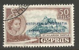 CYPRUS. QE2. 50m WITH OVERPRINT. USED. - Cyprus (...-1960)