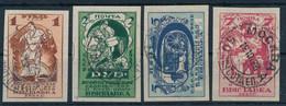 SOWJETUNION / RUSSLAND  -  1923  -  Ausstellung Für Landwirtschaft , Industrie ... -  Michel  224C-227C - Gebruikt
