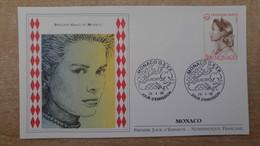 N°2037 - FDC EUROPA 1996 - Les Femmes Célèbres - Princesse Grâce - FDC
