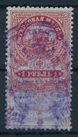 RUSSLAND / SOWJETUNION  -  1918   -  Stempelmarke Mit Aufdruck  -  Michel  144A - Gebruikt