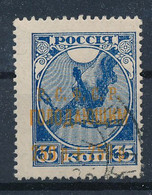 RUSSLAND / SOWJETUNION  -  1922   -  Hungerhilfe  -  Michel  170d - Gebruikt