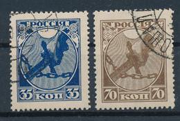 RUSSLAND / SOWJETUNION  -  1918   -  Befreiung Der Arbeit  -  Michel  149/150 - Gebruikt