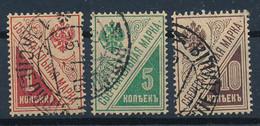 RUSSLAND / SOWJETUNION  -  1918   -  Postsparmarken  -  Michel  124-126 - Gebruikt