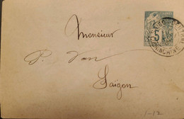 J) 1967 FRANCE, INDOCHINE, POSTAL STATIONARY, WOMAN, CIRCULATED COVER, FROM FRANCE TO SAIGON - Zonder Classificatie