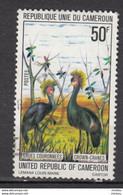 Cameroun, Cameroon, Oiseau, Bird, Grue, Crane - Cranes And Other Gruiformes