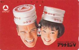 Télécarte JAPON / 110-125144 - CINEMA - SCHWARZENEGGER / Pub TAKEDA FOOD  - MOVIE Star JAPAN Free Phonecard - S 17380 - Cinema