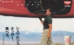 TC JAPON / 110-61669 - CINEMA - SCHWARZENEGGER / Pub NISSIN FOOD - MOVIE Star JAPAN Free Phonecard - S 17386 - Cinema