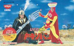 TC JAPON / 110-011 - CINEMA - SCHWARZENEGGER / UFO Pub NISSIN FOOD - MOVIE Star JAPAN Phonecard - S 17387 - Cinema