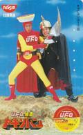 TC JAPON / 110-011 - CINEMA - SCHWARZENEGGER / UFO Pub NISSIN FOOD - MOVIE Star JAPAN Phonecard - S 17388 - Cinema