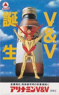 TC JAPON / 110-131017 - CINEMA - SCHWARZENEGGER / UFO Pub TAKEDA FOOD - MOVIE Star JAPAN Phonecard - S 17390 - Cinema