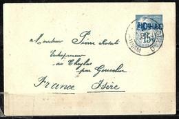 914 - FRANCE - CHINA - HOI-HAO - 1904 - COVER -  FORGERY FALSE FAUX FALSCH FALSO FAKE - Andere