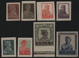 Russia / Sowjetunion 1926 - Mi-Nr. 248-261 I E ** - MNH - Ohne WZ (I) - Ongebruikt