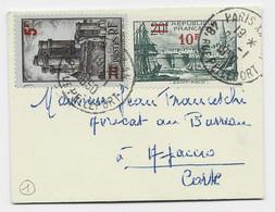 N° 491+492 MIGNONNETTE PARIS XX 20.1.1950 AU TARIF TIMBRES USAGE TARDIF SUPERBE - 1921-1960: Periodo Moderno