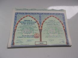 PORT DE BEYROUTH (liban) - Unclassified