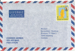 Qatar Air Mail Cover Sent To Germany (no Postmark On Stamp Or Cover) - Qatar