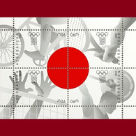 """Tokyo 2020"" Summer Olympic Games Azerbaijan Stamps 2021 Azermarka - Azerbaïdjan"