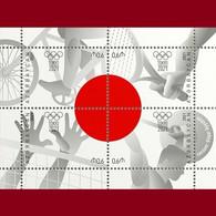 """Tokyo 2020"" Summer Olympic Games Azerbaijan Stamps 2021 Azermarka - Eté 2020 : Tokyo"