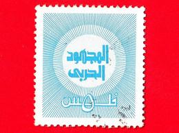 BAHREIN - Bahrain - Usato - 1973 - Aiuto Ai Rifugiati Di Guerra - Arabic Script In Sun - Bahreïn (1965-...)