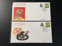 China Stamp PRC Stamp First Day Cover FDC - 2001-2 Zodiac Snake 2001 - Covers & Documents