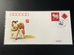China Stamp PRC Stamp First Day Cover FDC - 2002-1 Zodiac Horse 2002 - Covers & Documents