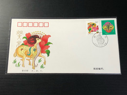 China Stamp PRC Stamp First Day Cover FDC - 2003-1 Zodiac Goat 2003 - Covers & Documents