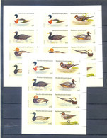 GUINEA EQUATORIALE 3 SHEETS GEESE IMPERFORED MNH - Geese