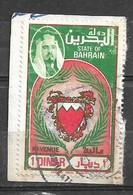 USED STAMP  BAHRAIN ON PIECE - Bahreïn (1965-...)