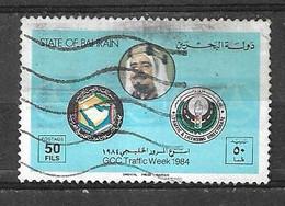 USED STAMP BAHRAIN - Bahreïn (1965-...)