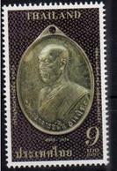 Thailand 2018, Buddhism - Phra Achan Fan Acharo Amulet - Unusual Stamp, MNH Unusual Single Stamp - Tailandia