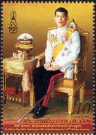 Thailand 2019, 67th Birthday Of King Rama X, MNH Unusual Single Stamp - Thailand