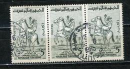 TUNISIE - CAVALIER - N° Yt 476 Obli. - Tunesien (1956-...)