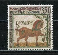 TUNISIE - ART - N° Yt 1196 Obli. - Tunesien (1956-...)