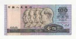 100 Yuan Chine 1990 - China