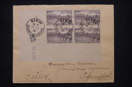 FRANCE - Enveloppe De Gergy Pour Shanghai En 1940, Affranchissement Lyon En Bloc De 4 Coin Daté - L 102168 - 1921-1960: Modern Tijdperk