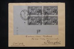 FRANCE - Enveloppe De Gergy Pour Shanghai En 1940, Affranchissement Languedoc En Bloc De 4 Coin Daté - L 102169 - 1921-1960: Modern Tijdperk