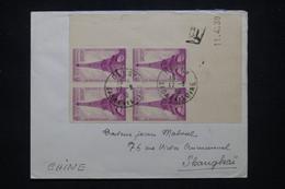 FRANCE - Enveloppe De Gergy Pour Shanghai En 1939 , Affranchissement Tour Eiffel En Bloc De 4 Coin Daté - L 102174 - 1921-1960: Modern Tijdperk
