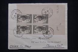 FRANCE - Enveloppe De Dijon Pour Shanghai En 1939 , Affranchissement Victimes Civiles En Bloc De 4 Coin Daté - L 102175 - 1921-1960: Modern Tijdperk