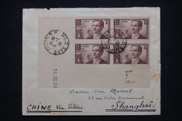 FRANCE - Enveloppe De Dijon Pour Shanghai En 1939, Affranchissement Radio Aux Aveugles En Bloc De 4 Coin Daté - L 102176 - 1921-1960: Modern Tijdperk