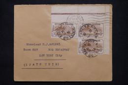 FRANCE - Enveloppe De Dijon Pour Les USA En 1932, Affranchissement Orphelins En Bloc De 3 Coin De Feuille - L 102195 - 1921-1960: Modern Tijdperk