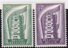 Belgie     .    OBP   .   994/995         .    **    .    Postfris   .   /   .  Neuf SANS Charnière - Unused Stamps