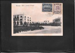 Eritrea 1929, Cartolina Da Massaua A Querceta (Lucca), Rara Affrancatura, Leggere Descrizione (Ref 1610d) - Eritrea