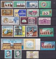 EG263 – EGYPT – 1969-70 – NICE MNH LOT – SG # 1021→1079 MNH – CV 33,25 € - Ongebruikt