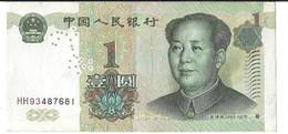 CINA - 1 YUAN 1999 - WYSIWYG - N° SERIALE HH 93487681 - CARTAMONETA - PAPER MONEY - Chine
