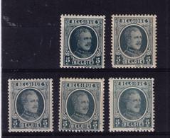 HOUYOUX ** N* 193  5 Nuances   à 1,20 - Unused Stamps