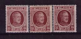HOUYOUX ** N* 201  3 Nuances   à 0,99 - Unused Stamps