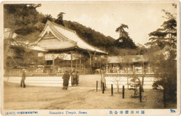Sumadera Buddhist Temple, Suma (Shingon-shu Temple Erected In The Year Of 886) - Kobe