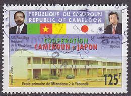 Timbre Oblitéré N° 909(Yvert) Cameroun 2005 - Coopération Cameroun-Japon, école Primaire - Camerun (1960-...)