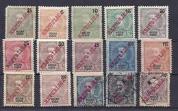 210040041  MOZAMBIQUE.  YVERT   Nº   105/119  USED/MH - Mosambik