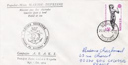 Cachets Marion-Dufresne Et Cape Town Paquebot Sur Lettre Campagne A. R.A. K. S 1974 - Seepost